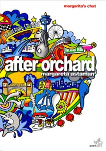 afterorchard