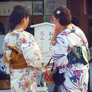 Pemandangan jamak di distrik Geisha di Gion